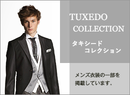 Tuxedo Collection