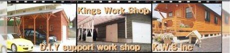 キットガレージ・犬小屋・ガーデンハウス バイクガレージ等のキット製作をしています。