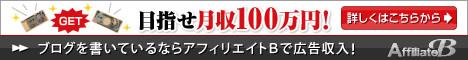 【京都通販】40代、50代からの大人服。エレガントなカジュアルからフォーマルまで!