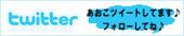 青島文化教材社 公式twitter