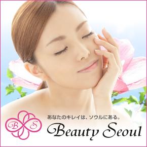 Beauty Seoul