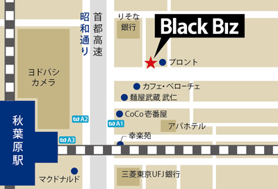 ブラックビズ 秋葉原店地図