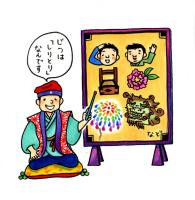 dontaku_song_picture