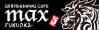 darts cafe & dining max fukuoka