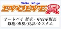 EVOLVE-R