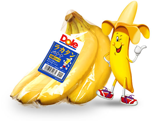 「dole バナナ」の画像検索結果