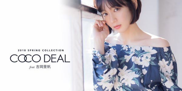 2018sscocodeal-sp-1