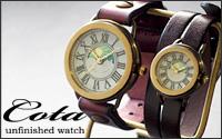 共に時を重ね、時を楽しむ…時計作家・中野貴臣さんが手がけるcota手作り腕時計、全モデルリニューアル