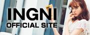 イングオフィシャルサイト