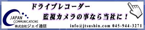 エコドラのブログ-logo