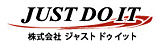 ダーツマシン レンタル/(株)ジャストドゥイット