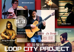 loop city_140503_flyer