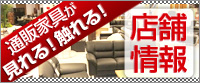 Kagooアウトレット南越谷店オープン