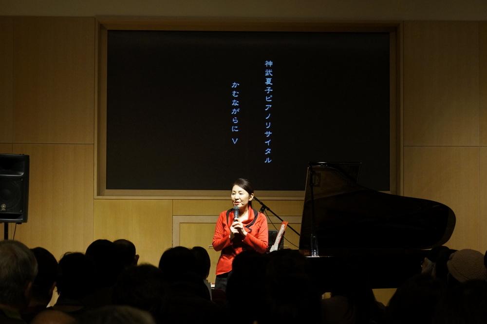 ピアノリサイタル4