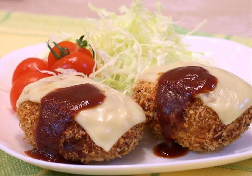 キムチコロッケPart3レシピ