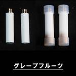 電子タバコ「ライズスモーカー」交換カートリッジ20個セット イエロー(グレープフルーツ風味)