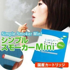【安全な国産カートリッジ使用】電子タバコ NEW 「Simple Smoker Mini(シンプルスモーカー Mini)」 スターターキット 本体+カートリッジ15本+携帯ケース&ポーチ セット