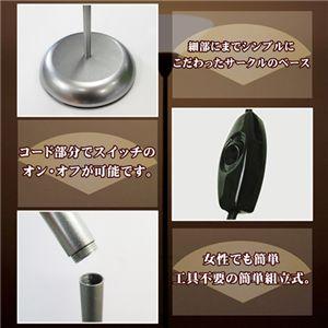 インテリアアッパーライト MCE-3189