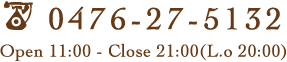 0476-27-5132