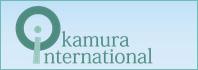株式会社オカムラ・インターナショナル