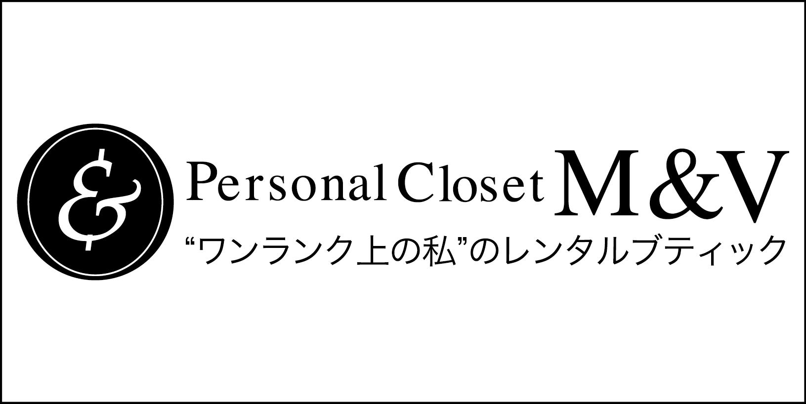 東京23区でレンタルドレスなら【M&V】   30代からのワンランク上のドレスレンタルサイト