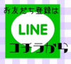 LINE1.pngのサムネイル画像