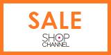 ショップチャンネル:セール!