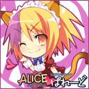 ALICEぱれーど応援中!