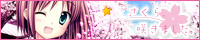 さくら、咲きました。「SORAHANE-ソラハネ-」学園エモーションビジュアルノベル