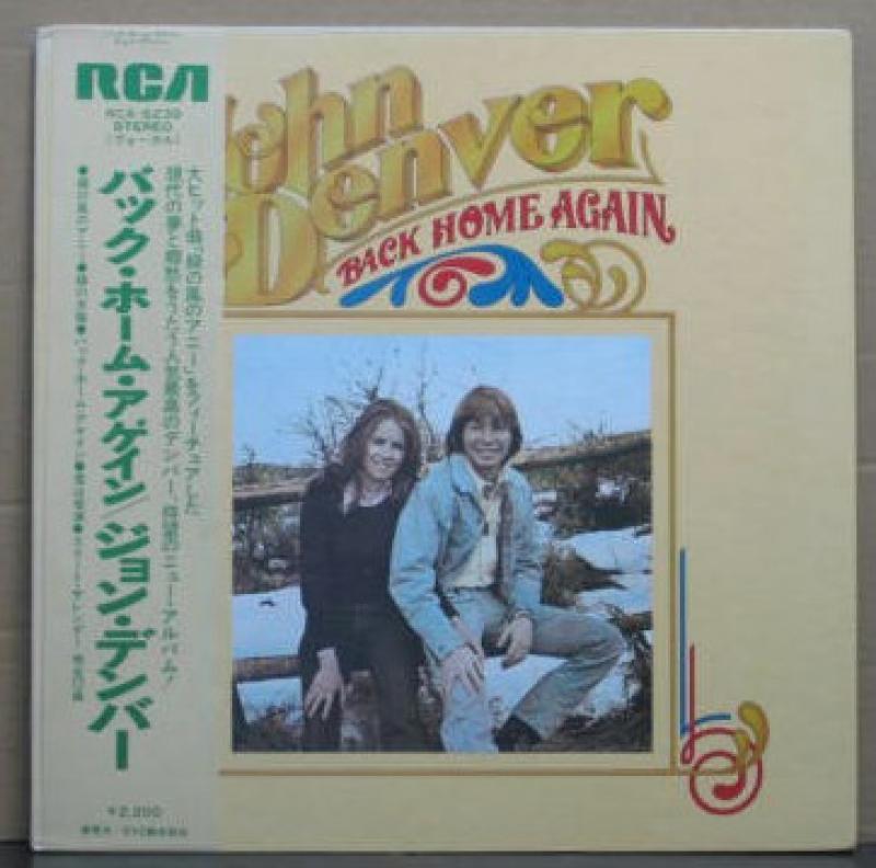 """ジョン・デンバ-/バック・ホーム・アゲインのLPレコード通販・販売ならサウンドファインダー"""""""