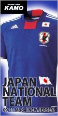【サッカーショップ加茂】日本代表 ユニフォーム