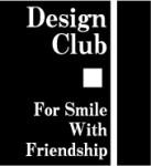 デザインクラブロゴ