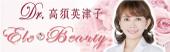 高須英津子オフィシャルブログ