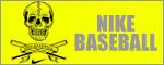 「NIKE BASEBALL」公式サイト。ざわつかせろ。新しい野球がはじまる