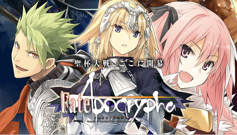 Image result for Fate/Apocrypha