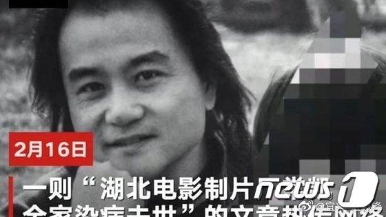 中国映画監督、新型コロナで一家4人が死亡… 韓国でも大々的に報道