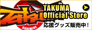 TAKUMA55 Official Store