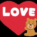 valentine_heart_bear_love