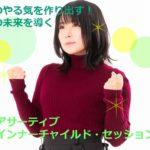 crop203tsurutama20211-1