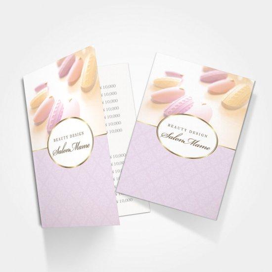 【 2つ折りパンフレット|おもて面 】ビューティーサロンの紹介パンフレットに!|高級感エンブレム01